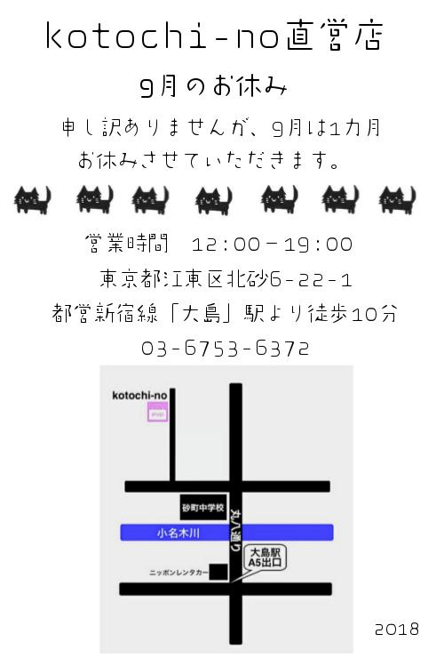 design-26