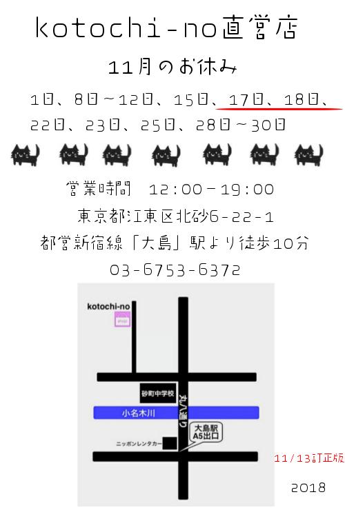 design-30