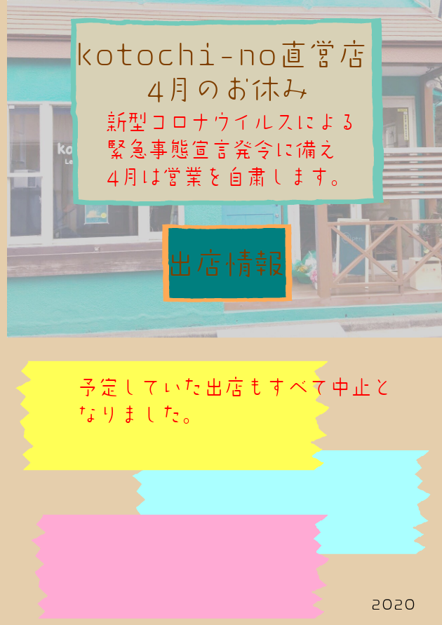 IMG-6392
